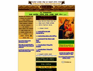 ethiopianorthodox.org screenshot