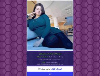 ethosacademy.biz screenshot