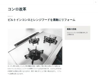 etradebabymail.com screenshot