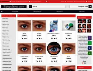 etropolitan.com screenshot