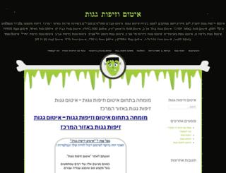 etumggot.wordpress.com screenshot