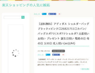 etvkala.biz screenshot