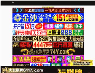 euajans.com screenshot