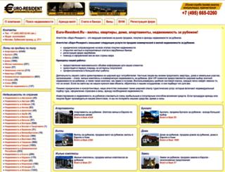 euro-resident.ru screenshot