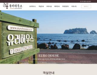 eurohouse.co.kr screenshot