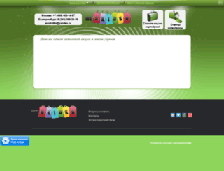 eurokup.ru screenshot