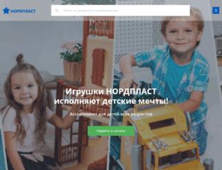 euroline-toys.com screenshot