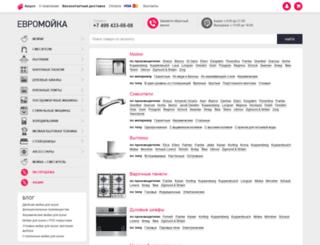 euromoyka.ru screenshot