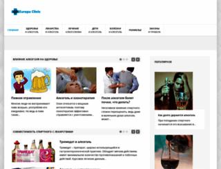 europaclinic.ru screenshot
