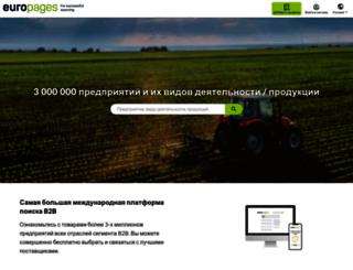 europages.com.ru screenshot