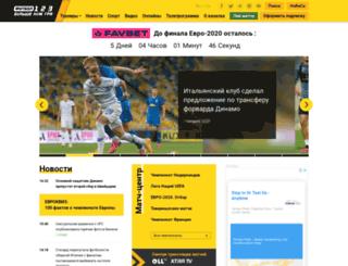 europaleague.footballua.tv screenshot