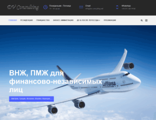 europe-dv.ru screenshot