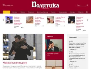 europost.eu screenshot