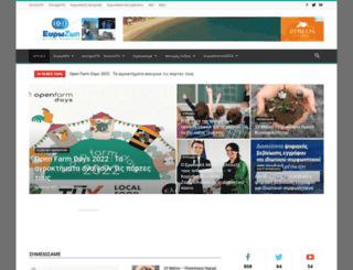 eurozoi.gr screenshot