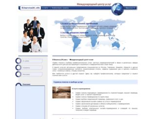 euservice24.info screenshot