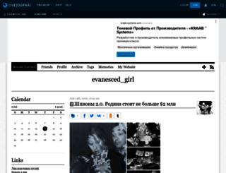 evanesce-girl.livejournal.com screenshot