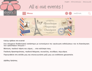 evendi.gr screenshot