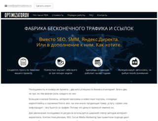 events.lrsystem21.ru screenshot