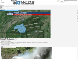 events.wlos.com screenshot