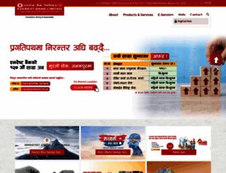 everestbankltd.com screenshot