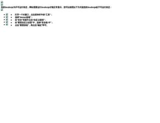 everlab.net screenshot