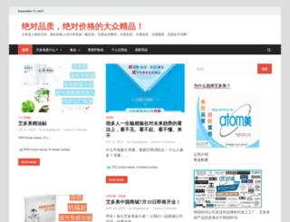 everybodyshopping.com screenshot