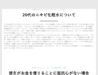 everything-linen.com screenshot