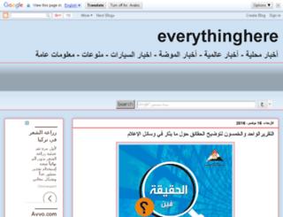 everythinghere1.com screenshot