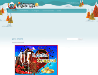 evesnewyear.com screenshot