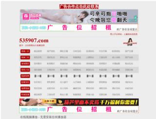 evictions99.com screenshot