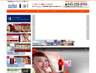 evize-shop.com screenshot