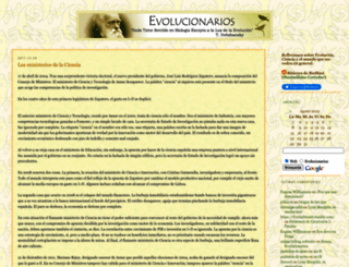 evolucionarios.blogalia.com screenshot