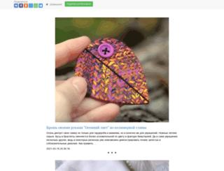 evomag.ru screenshot