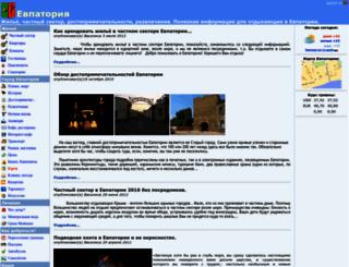 evpat.org screenshot