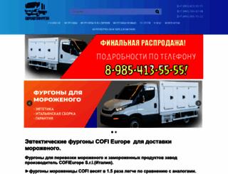 evroavtofurgon.ru screenshot