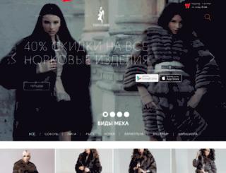 evromex.ru screenshot