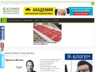 evsyukov.com.ua screenshot