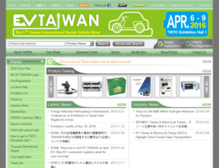 evtaiwan.com.tw screenshot