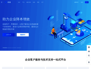 ewei.com screenshot
