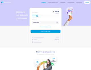 ex-money.ru screenshot