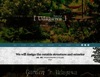 ex-udagawa.com screenshot