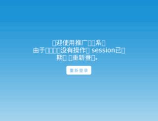 ex2.myapp.com screenshot