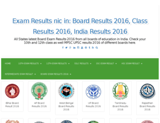 exam-results-nic.in screenshot