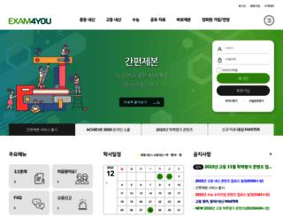 exam4you.com screenshot