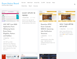 examnoticeboard.com screenshot