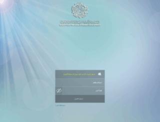 exapp-srv.kuwait-fund.org screenshot