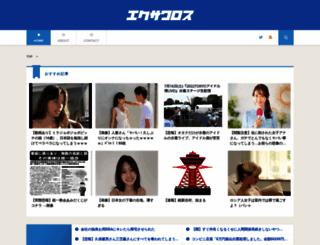 exawarosu.net screenshot