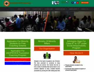 excellentiasacademy.org screenshot