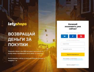 exchange.linkmonster.ru screenshot