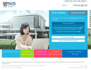 exchange.nus.edu.sg screenshot